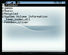 Rockbox in 'view all' mode